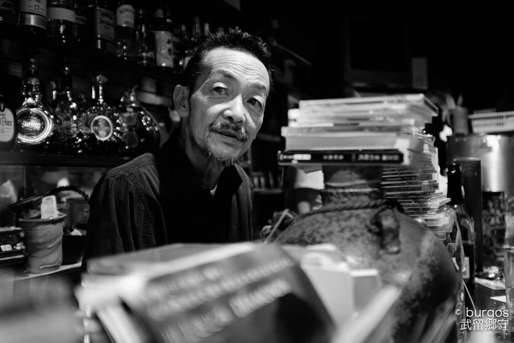 Sugiyama-san, Owner